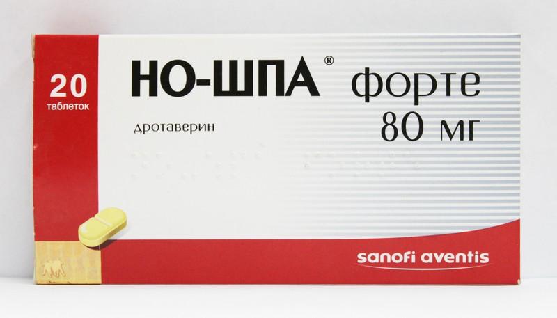 Pillole per il mal di schiena: ketanof, diclofenac