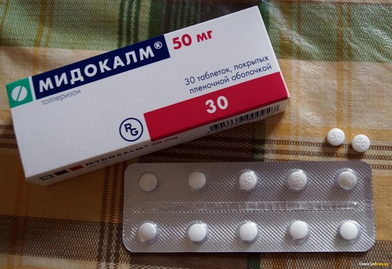 Stromectol recept